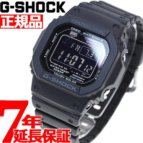2282a25550 【楽天】G-SHOCK 電波 ソーラー 電波時計 ブラック 5600 GW-M5610-1BJF 腕時計 メンズ タフソーラー デジタルの売れ筋人気 ランキング商品