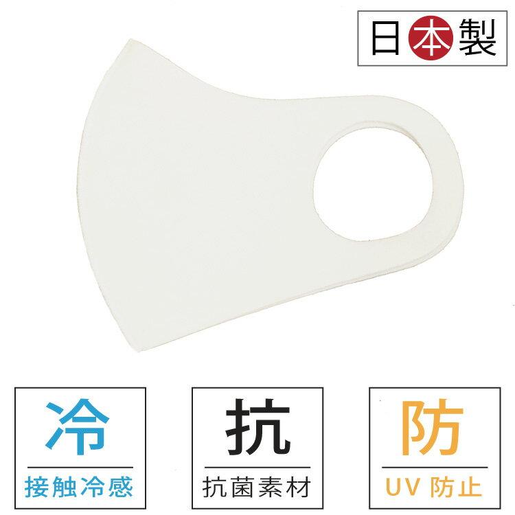 マスク 日本 人気 冷 ランキング 製 感
