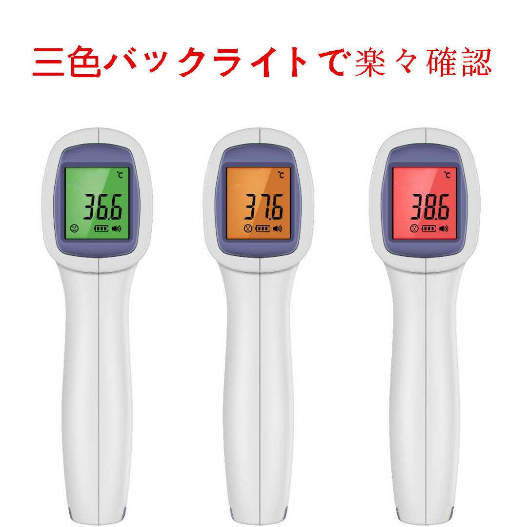 体温計 おでこ 日本 製 【楽天市場】体温計 額 日本製の通販