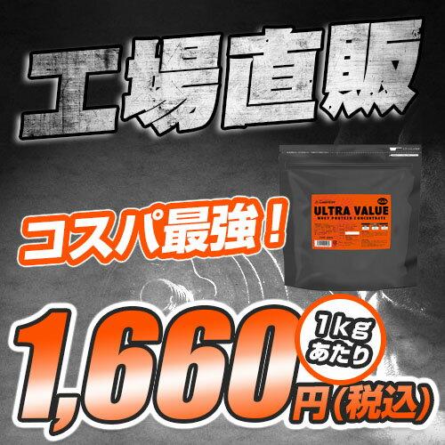 プロテイン Ultra 【テキ村式】ULTORAプロテインを飲んだら最高に美味しかった! 歯科衛生士の下剋上!