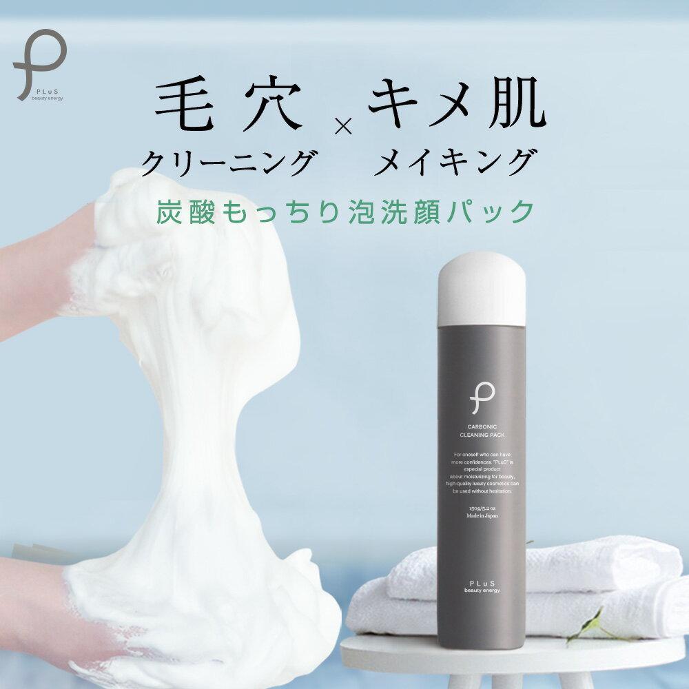 メンズ 洗顔 毛穴