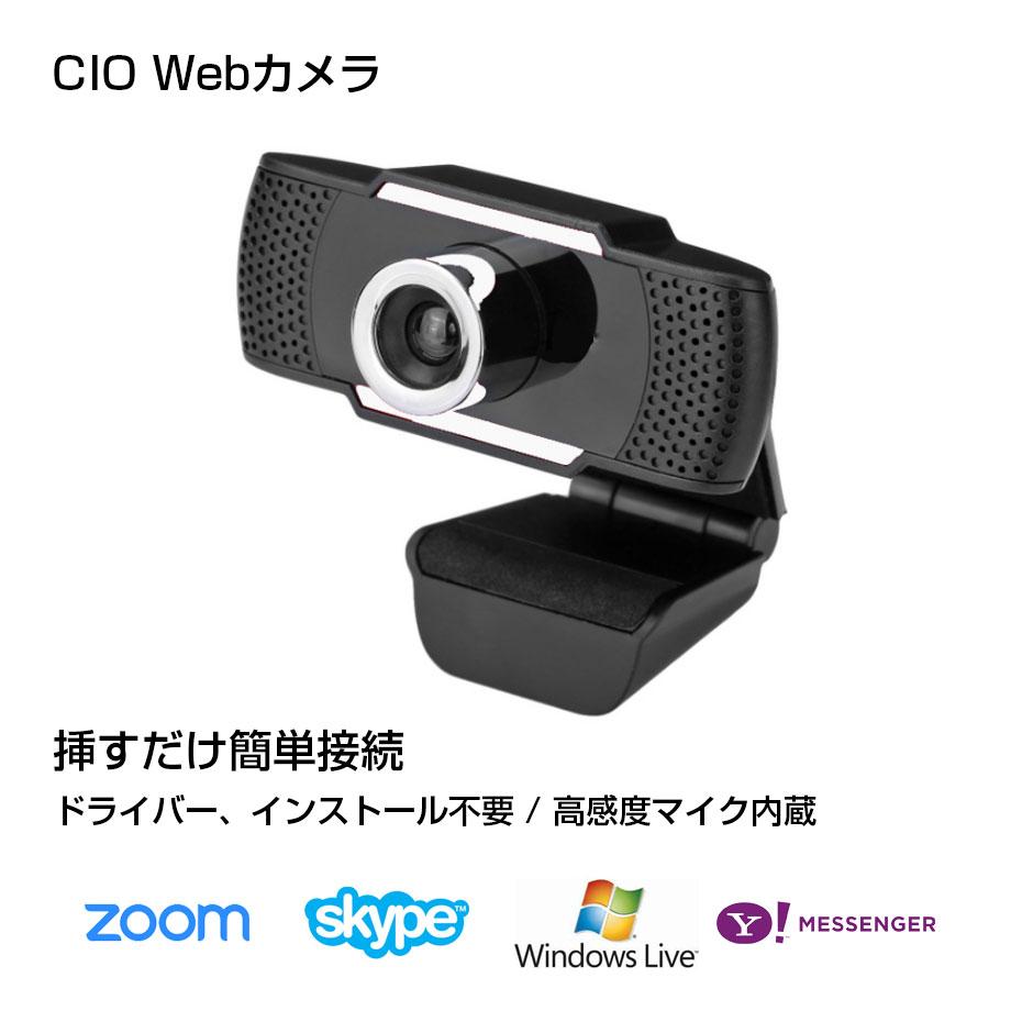web カメラ 楽天