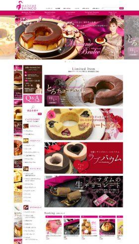 洋菓子スイーツ専門店