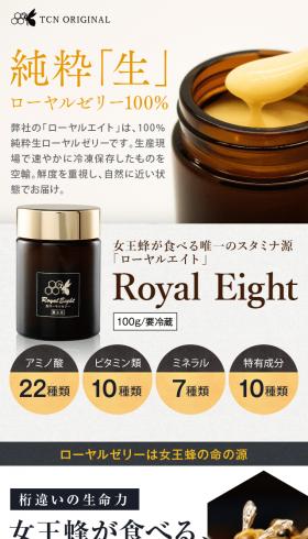 Royal Eight