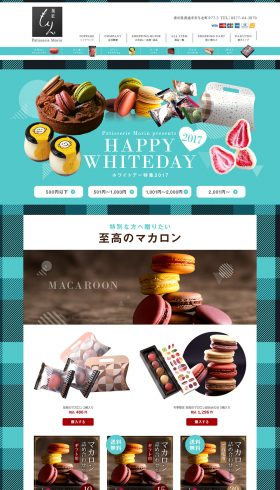HAPPY WHITEDAY特集2017