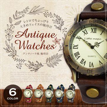 アンティーク腕時計