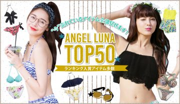 ANGEL LUNA TOP50