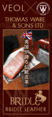 BRIDL RBIDLE LEATHER