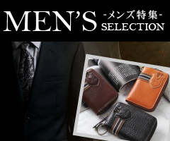 MEN'S SELECTION
