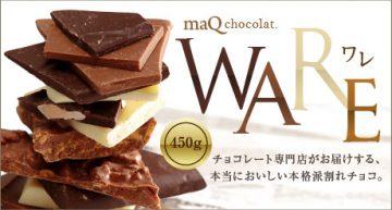 maQ chocolat.WARE ワレ