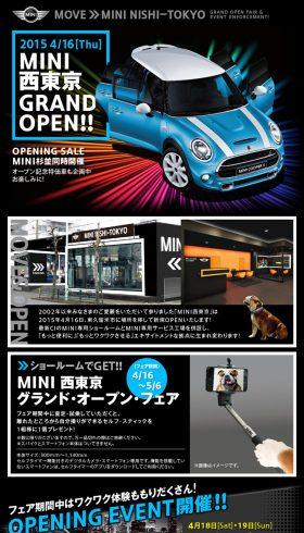 MINI西東京OPEN