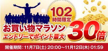 無料バナー(0円)