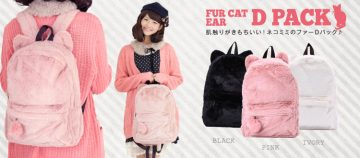 FUR CAT EARD PACK