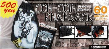 CON-COIN KNAPSACK