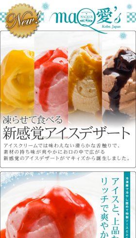 maQ愛's