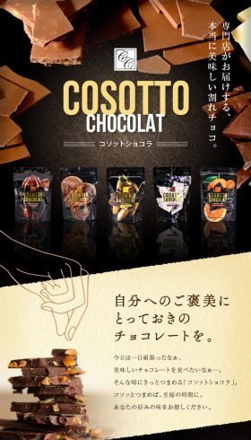COSOTTO CHOCOLAT