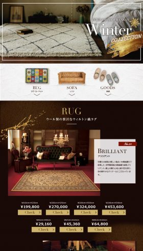 INTERIOR SHOP RANRAN Winter COLLECTION