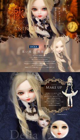 DOLK×Myou Doll 2019コラボドール