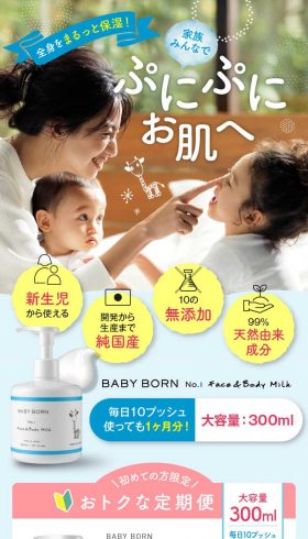 BABY BORN Face&Milk