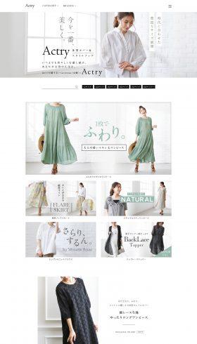 体系カバー&スタイルアップファッション Actry